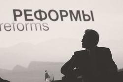 До каких цен должна упасть нефть, чтобы в России заговорили о реформах?
