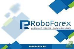 Компания RoboForex улучшила условия торговли металлами