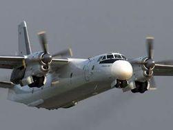 МЧС: вынужденная посадка АН-26 - розыгрыш радиопиратов