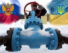 """Экс-вице-премьер Украины: Киев может """"сдать"""" ГТС России в обмен на скидку в цене газа"""