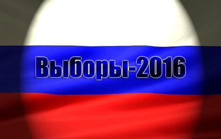 Наименее половины граждан России считают, что минувшие выборы были честными