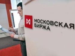 Индекс ММВБ упал на 2,36 % после новостей из Донецка