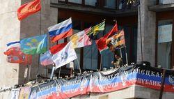 Что теряет Украина от «автономии» оккупированного Донбасса