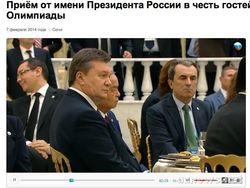 Новости из Украины стали табу для СМИ Узбекистана