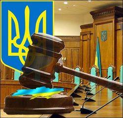 """Судья Винницы подал в отставку, т. к. """"судить по закону"""" в Украине нельзя"""