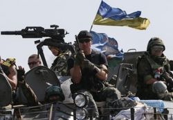 Ответным огнем силы АТО уничтожили 40 боевиков и «Град»