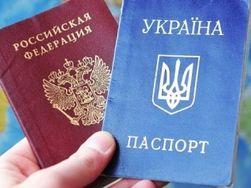 Власти Крыма аннулировали паспорта Украины