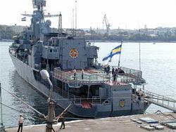 "Команда фрегата ""Гетман Сагайдачный"" заявила о верности Украине"