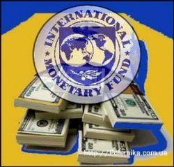 МВФ советует Украине не ослаблять налоговое давление