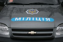 За средства госбюджета Украины в Артеке отдохнули дети чиновников