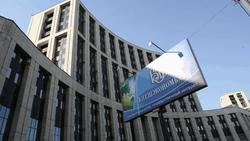 «Дочка» российского банка ПИБ открыла льготное кредитование для бойцов АТО