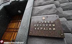 СБУ установила личность руководителя диверсантов в Славянске