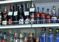 Самой пьющей страной мира ВОЗ назвала Литву