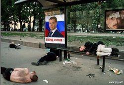 В России пили, пьют и будут пить