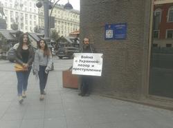 Одиночные пикеты против войны с Украиной вышли на Тверскую улицу в Москве