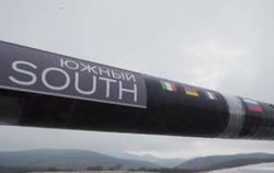 ЕС ополчился на Болгарию из-за поддержки «Южного потока»