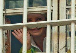 Два года за решеткой изменили Юлию Тимошенко, но не сломили ее дух – СМИ