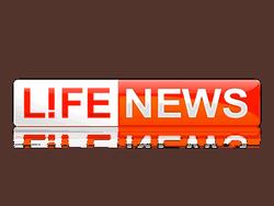 Life News сообщил о готовящейся провокации против АТО в Ростовской области