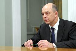 Минфин и ЦБ достигли понимания о приблизительном курсе рубля - Силуанов