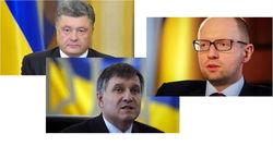 Названы популярные аккаунты политиков и блогеров Украины в Facebook августа 2015 г.