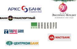 Названы 50 банков Москвы с самыми выгодными депозитами в долларах США