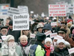 Индивидуальные предприниматели готовят митинг в Минске 15 февраля