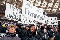 Большинство россиян не смогли назвать достижения Путина за год