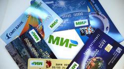 Платежная система «Мир» выходит за границы России