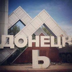 Забыть все: Как в ДНР уничтожают все украинское