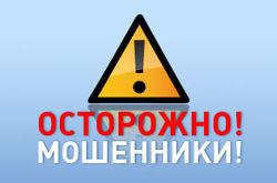 Указ Януковича