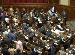 ВБ и МВФ просят Украину сократить число регуляторов рынка финуслуг