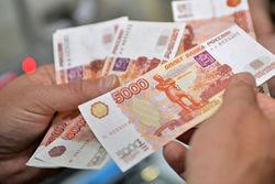 ЦБ России расширил границы валютного коридора курса рубля