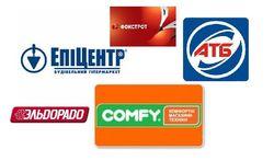 Определены самые популярные супермаркеты украинцев в Интернете: Эпицентр и Comfy