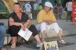 Нововведения в Крыму: штраф за туристов