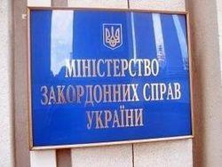 МИД Украины выступает против «аннексии Крыма»