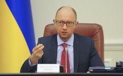 Объемы ущерба в Донбассе оценит международная комиссия