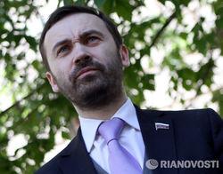 """Илья Пономарев должен вернуть """"Сколково"""" 2,7 млн. рублей – суд"""