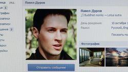 Основатель ВКонтакте Дуров расширяет число проектов на своей платформе