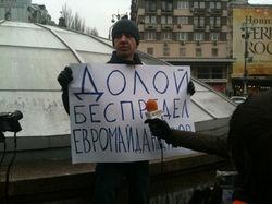 """Демонтаж Евромайдана не удался: на """"субботник"""" пришло лишь 4 человека"""