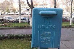 Узбекистан вводит электронные почтовые марки