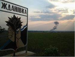Порошенко сообщил об освобождении Ждановки
