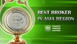 Компания FBS признана Лучшим брокером Азии по итогам MOSCOW FOREX EXPO 2013