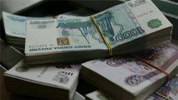 Дума отзывает национальные резервы РФ, размещенные на Западе