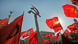 СБУ: Коммунисты готовили провокации на майские праздники