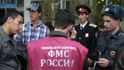 Мигранты жалуются на российскую бюрократию