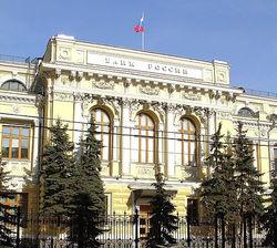 Дизайн банкнот 200 и 2000 рублей определят сами россияне – ЦБ запустил сайт