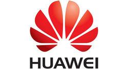 Huawei начала разработку сети 5G