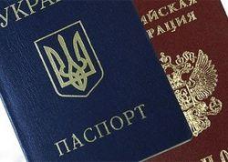 Аксенов обещает продлить срок сохранения крымчанами украинского гражданства