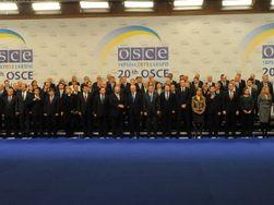 ОБСЕ Киев
