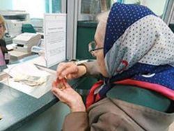 Гражданам Украины в Крым пенсию отправят по почте